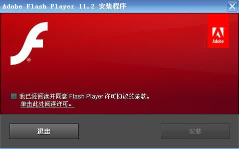 Fedora22火狐如何安装Adobe Flash Player
