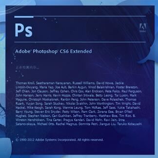 Photoshop cs6中文破解版64位下载
