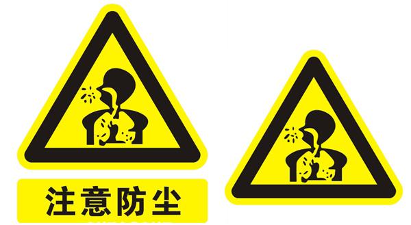 上一个素材:绿色环保标志