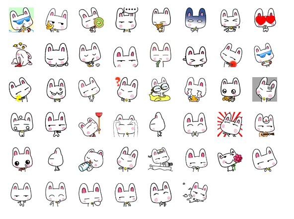 meemo可爱兔子qq表情