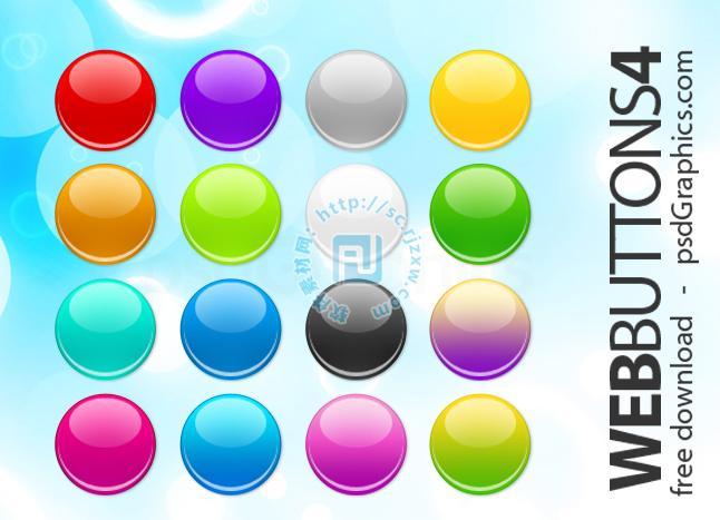 web风格水晶按钮psd素材免费素材下载
