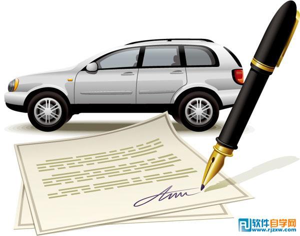 点击:762 次 素材简介: 购汽车合同背景矢量图(汽车,车贷,购车,签字