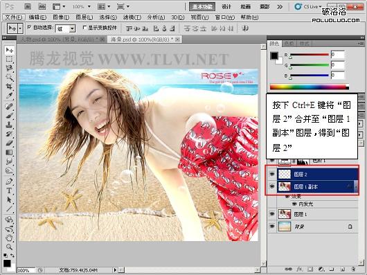 用photoshop扣图复杂的头发和人物技巧