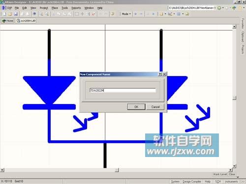 protel dxp 2004绘制自己的原理图库元件实例教程