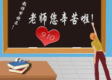 ps封面海报 图文实例教程