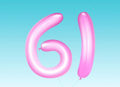 制作漂亮的六一气球文字